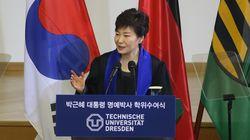 청와대가 '최순실에 연설문 사전유출' 의혹에