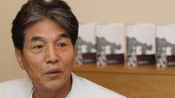 한국작가회의가 박범신 사태에 대한 입장을