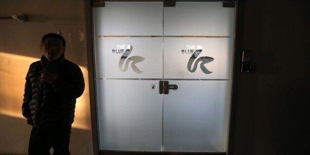 K스포츠 재단과 정유라를 연결하는 '유령회사'의 실체가