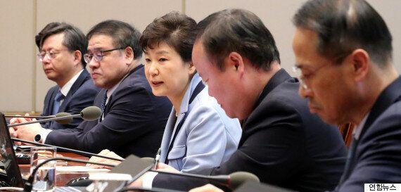 박 대통령이 '미르-K스포츠' 재단에 대한 공식입장을