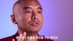 티벳 승려 밍규르 린포체는 '많은 사람이 명상을 잘못 이해하고 있다'고
