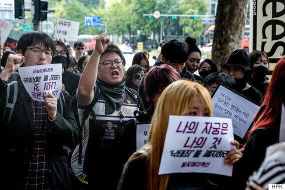 정부, '낙태 수술한 의사 처벌 강화'