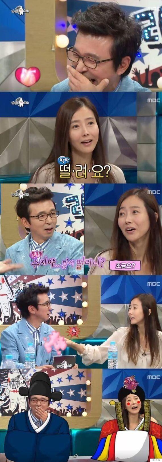 [어저께TV] '라스' 치와와 김국진, 이렇게 로맨틱한