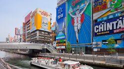 오사카에서 이어지는 한국인 관광객 사건의