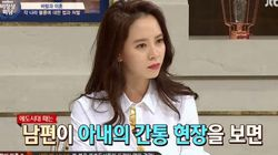송지효가 '비정상회담'에서 불륜에 관대한 이유를 밝혔다