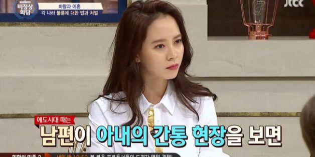 [어저께TV] '비정상회담' 송지효, 남심 사로잡은 글로벌한