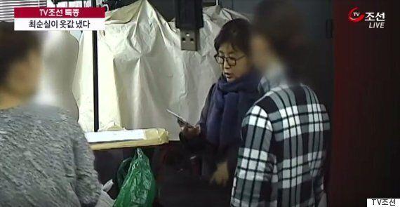박근혜의 옷값은 최순실의 '빨간 지갑'에서
