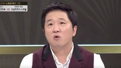 정형돈의 JTBC 복귀작은 '냉장고'가
