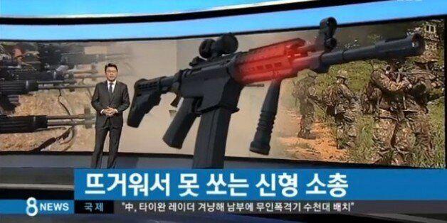 한국군이 '뜨거워서 못 쓰는' 신형 소총을