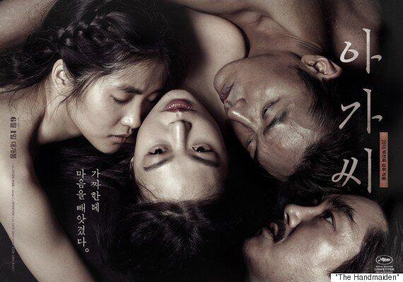 박찬욱 감독이 한국의 LGBT영화와 섹스신 촬영에서 하지 말아야 할 것에 대한 생각을