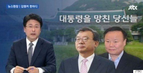 시청자들이 JTBC '뉴스룸'이 제공한 복선을 파헤치고
