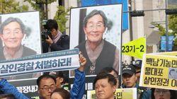 경찰, 오전 10시 백남기씨 시신 부검영장 강제집행