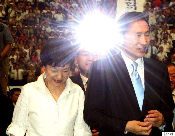 박근혜와 최태민 일가 의혹을 제기한 이명박 캠프의 예언 기사가 성지가