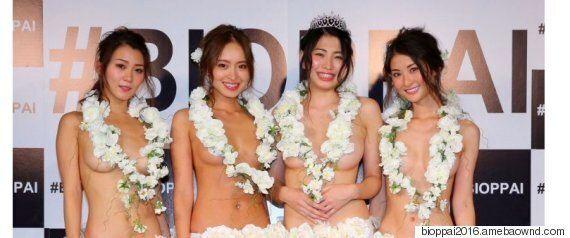 일본에서 최초로 열린 '아름다운 가슴 콘테스트'가 여러모로 비판받고