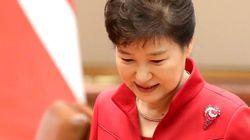 박근혜 대통령의 연설문 유출은 법적으로 어떻게 처벌