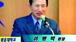 [정두언 회고록] 7. 대선승부의 최대 걸림돌 'BBK