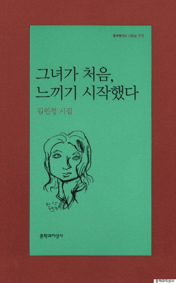 '혼밥'을 하는 당신이 읽어보면 좋을 시(詩)