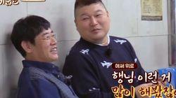 강호동과 이경규의 '한끼줍쇼'가 시청률 폭발한