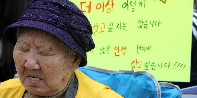 화해·치유재단이 위안부 피해자 '현금' 지원을