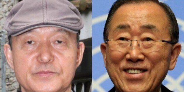'문재인, 북한과 협의' 주장한 송민순 전 장관은 반기문 핵심 참모 그룹 멤버 중 한