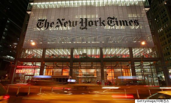 '성추행' 폭로 기사를 내리라는 트럼프에게 뉴욕타임스가 정말 멋지게