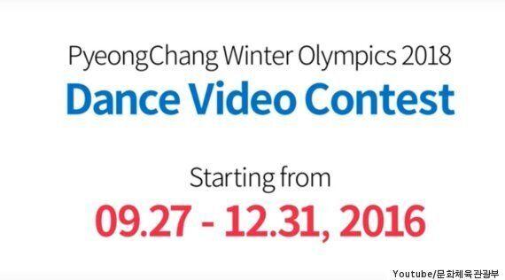 이 평창 올림픽 홍보 뮤비에 들어간 세금은 4억이