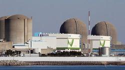 핵발전소 문제의 해결을