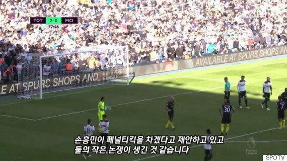 한국인들이 라멜라의 소셜미디어에 몰려가 '손흥민한테 왜 양보 안 했냐'며 악플을 달고