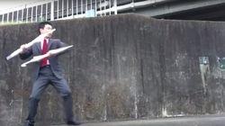 어느 일본 샐러리맨의 놀라운