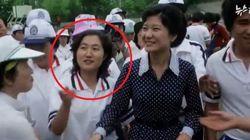 미르재단의 배후로 지목되고 있는 최순실 씨는 박 대통령과 20대 때부터 친밀해