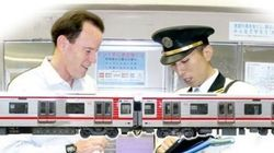 일본 오사카에서 또 수상한 일이