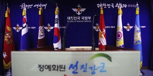 국방부는 30일 사드(THAAD·고고도 미사일방어체계)를 경북 성주군 초전면에 있는 성주골프장에 배치하기로 최종 결정했다. 사진은 이날 오후 서울 용산구 국방부