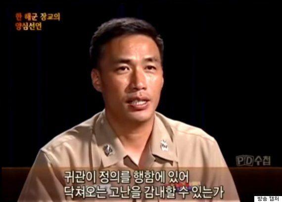 돌아온 '내부 고발자' 김영수 전 소령이 밝힌 최신 군납 비리의