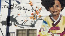 한국인 그래피티 라이터가 미국에 수많은 작품을 남겼고, 반응이