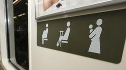 다시는 임신 중에 지하철을 타고 싶지