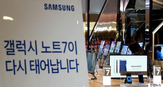 국내 통신사들은 삼성 갤럭시노트7을 계속 판매할
