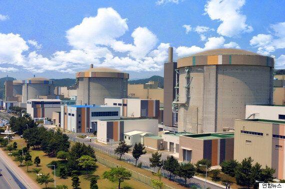 한국수력원자력이 원전에 대한 비판을