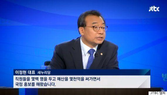 '홍보처 없어서 박근혜 정부가 과소평가됐다'는 말을 JTBC가