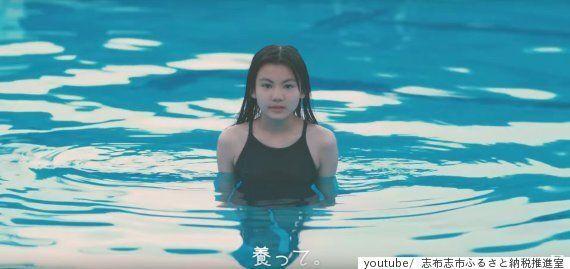 일본의 한 지자체가 장어를 '미소녀'로 의인화한 광고에 비판이