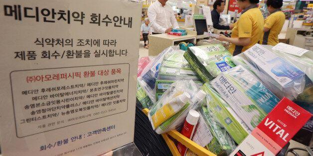 28일 오후 서울 이마트 성수점 고객만족센터에 환불조치 후 회수된 아모레퍼시픽의 치약들이 카트에 가득 쌓여