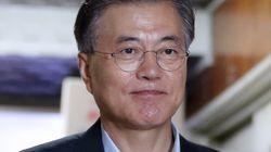 '문재인 싱크탱크'가 출범한다. 본격적인 대선 캠프 가동인