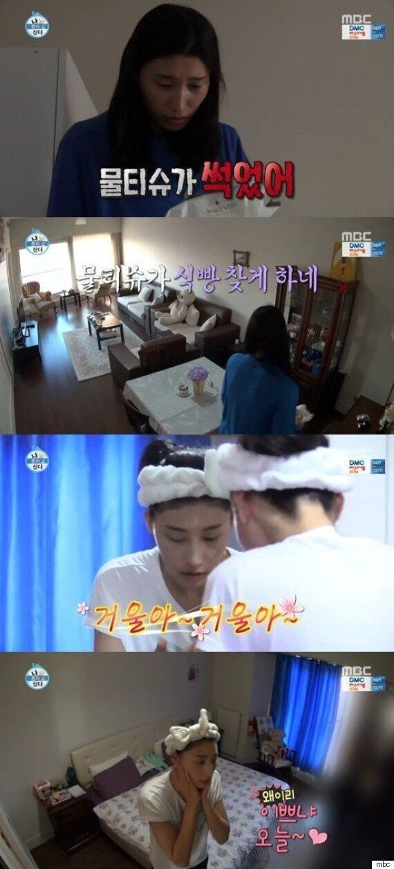 [어저께TV]'나혼자' 김연경, 연아퀸도 울고갈 국보급