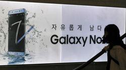 삼성, 갤럭시노트7