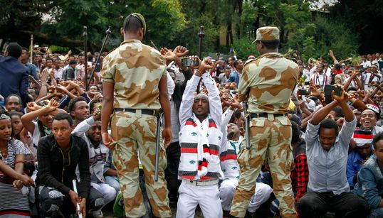 에티오피아 축제에서 55명이 진압으로