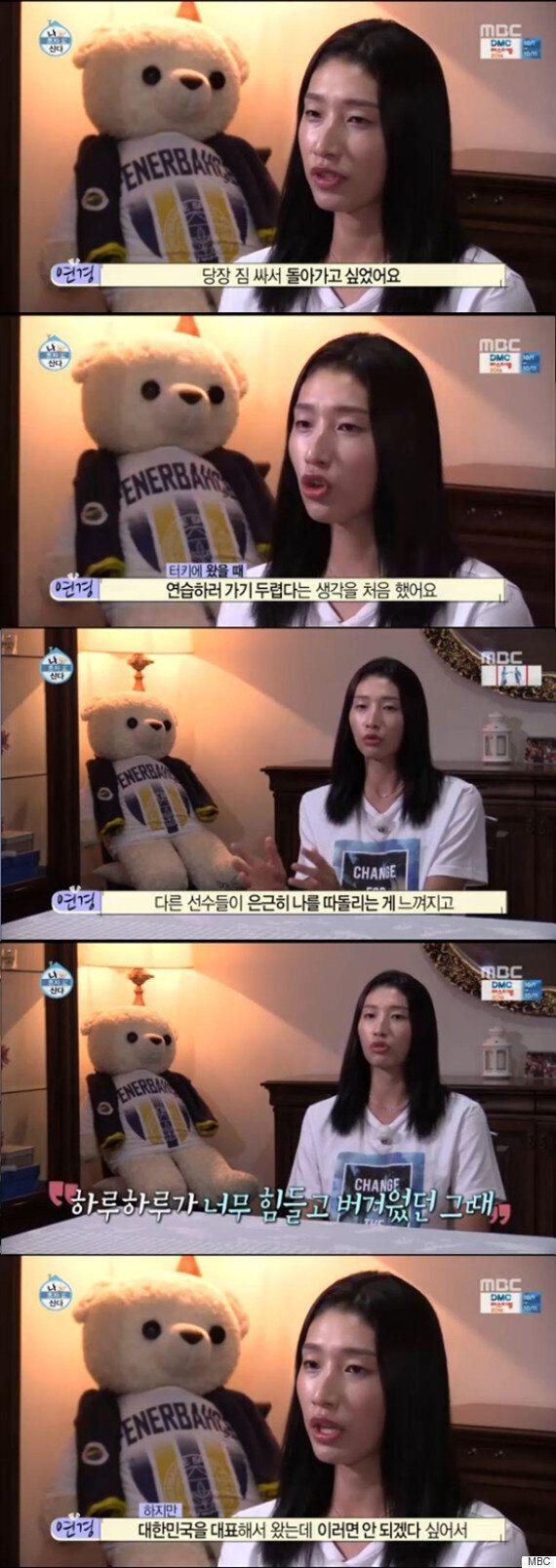 '나 혼자 산다' 김연경