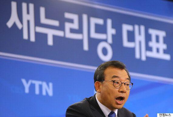 이정현이 '미르재단' 모금과 '세월호 참사' 모금을
