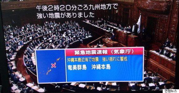 오늘 오후 2시, 진도 5.7의 지진에 일본은 이렇게