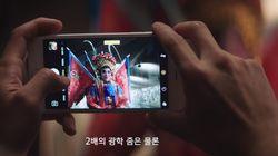 아이폰 7의 국내 출시일과 자세한 스펙이