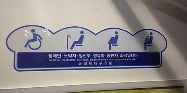 70대 남자가 지하철 노약자석에 앉은 '임신 7개월 여성'의 옷을 들추고, 배를
