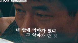 9명 죽인 연쇄살인범 정두영이 탈옥 직전에